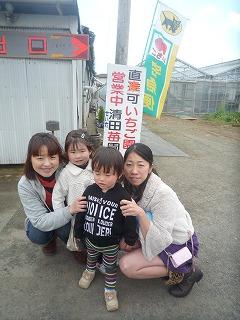 120407_じゅりちゃんと (6)