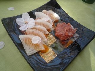 カラスミ塩辛 (1)