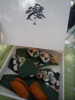 松乃鮨 (1)
