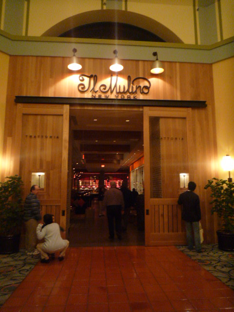 Hotel(IleMulinoNY).jpg
