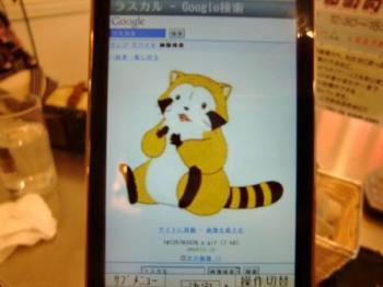 CIMG5549_convert_20111117010520_20111128211507.jpg