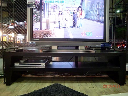 カッシーナ TVボード