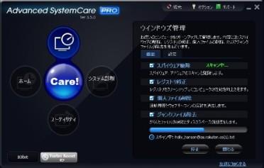 2010-02-28_160627.jpg