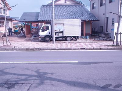 P2160062.jpg