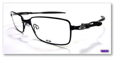 coilover-ox5043-0151-fs