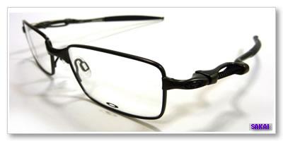 coilover-ox5043-0351-fs