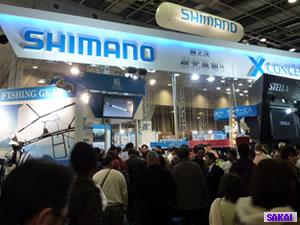 fishing-shimano-1