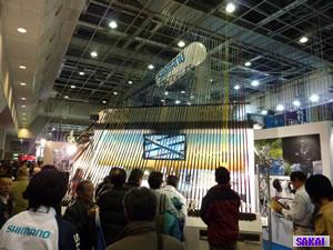 fishing-shimano-rod