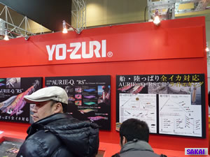 fishing-yozuri-egi-1