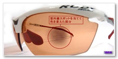 sn668469rc-photo-big