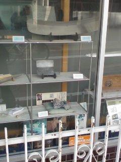20090113104235