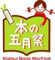gogatu_m.jpg