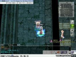 screenlydia5065.jpg