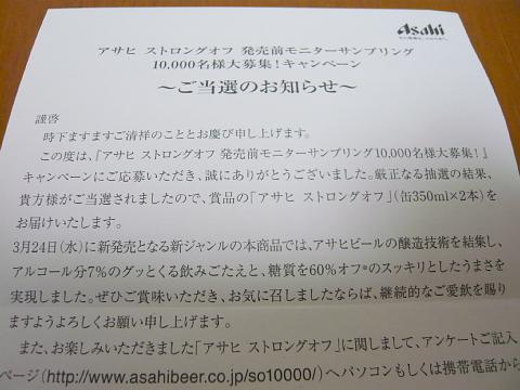 100306_2.jpg