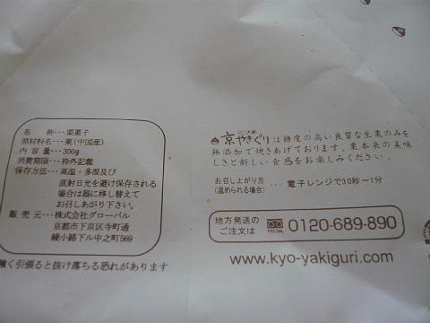 100328_2.jpg