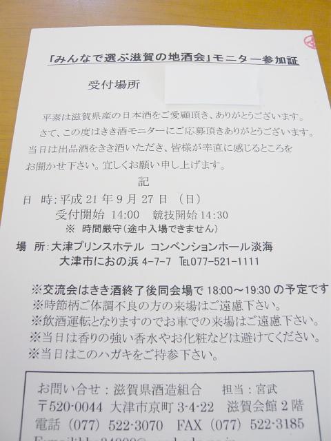 P1020477_2.jpg