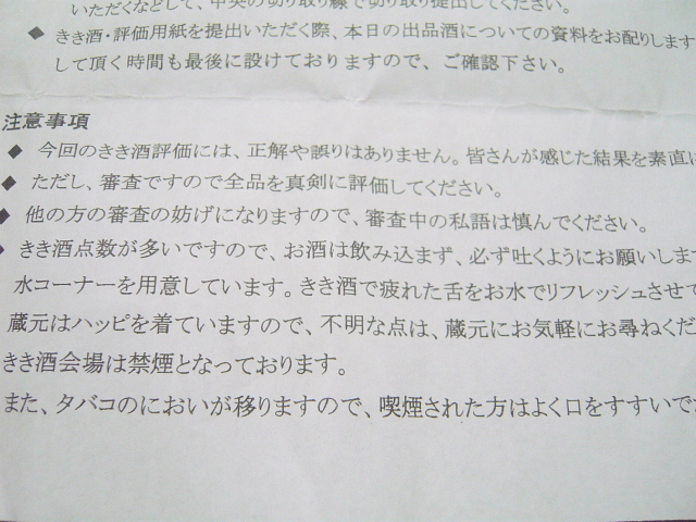 P1020505_2.jpg