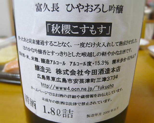 P1020559_2.jpg