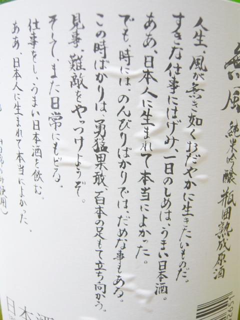 P1020693_2.jpg