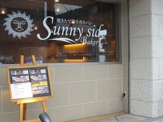 """""""Sunny side"""" 外観"""