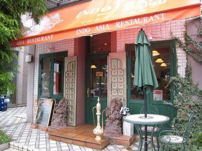 Indo Asia Dining
