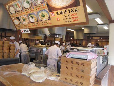 丸亀製麺?