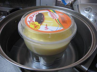 手作りプッチンプリン③
