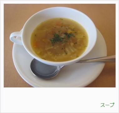 ポラロイド風 スープ