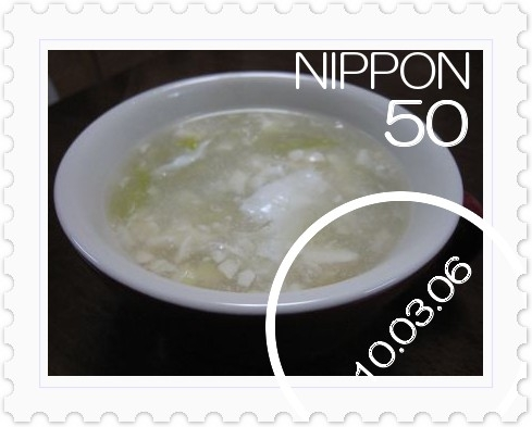 切手風 くずし豆腐と卵白のスープ(特大)