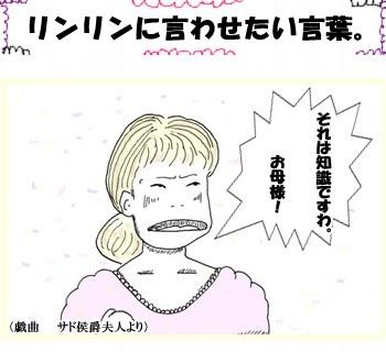 三島由紀夫です。
