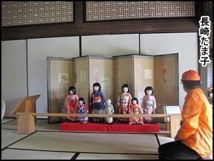 人形が並んでます。