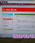 20050322181802