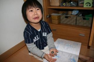 20081216_0916.jpg