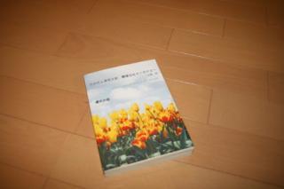 20090406_1165.jpg