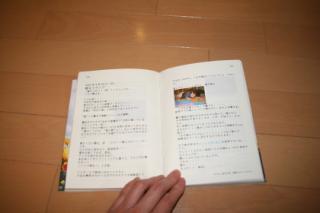 20090406_1166.jpg