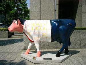060928-030907-cow11.jpg