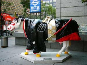 060928-030907-cow24.jpg
