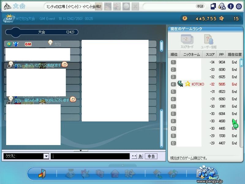 pangya_094_20090119060357_20090119070936.jpg