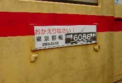 6000-5.jpg