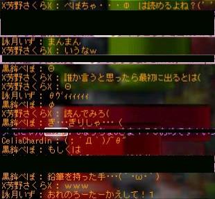 Maple100220_171726.jpg