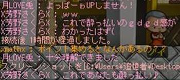 Maple100415_233200.jpg