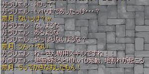 5?10?