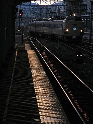 雷鳥京都駅夕暮れ1p