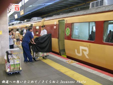 雷鳥大阪駅での積み込みp