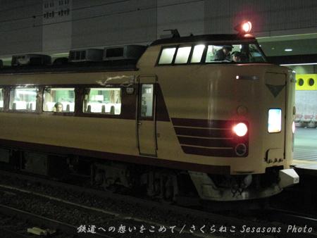 雷鳥夜の京都A02p