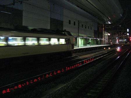 雷鳥京都駅夜発車p