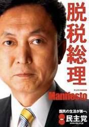 minsukaruta4-thumbnail2.jpg