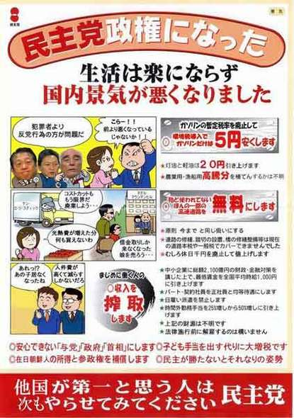 usomanifuxe2-thumbnail2.jpg