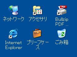 20081124_1024x768_96dpi_特大Font