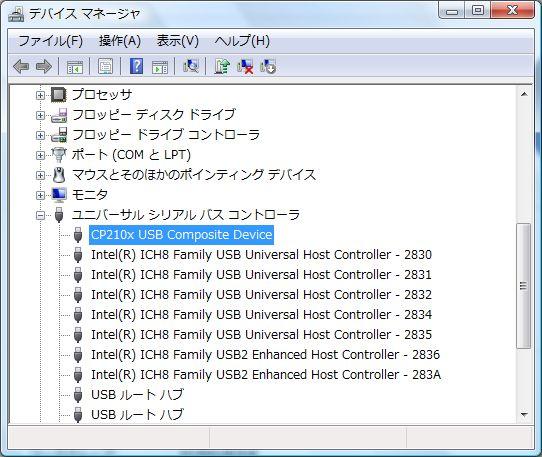 WS000001_20100124123235.jpg